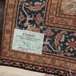 فرش تبریز طرح جدید هریس کرک و ریشه نخ کد 602